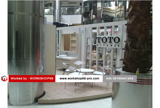Contractor Interior Surabaya Toto Kitchen Info